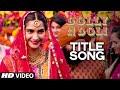 'Dolly Ki Doli' Video Song | Sonam Kapoor | T-series