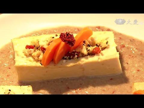 現代心素派-20150616 名人廚房 - 張逸軍 - 鴻門宴