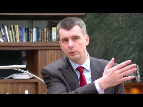 Прохоров о коррупционных капиталах
