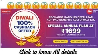 Jio Diwali 100% Cashback Recharge Offer