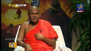 Jeewithayata Budhu Dahama  | 16 - 06 - 2019