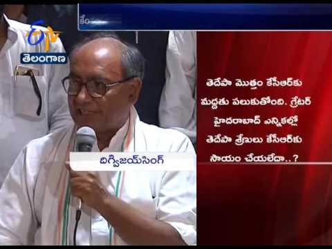 KCR Family Ruling is On in Telangana: Digvijay Singh