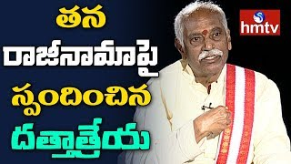 BJP Bandaru Dattatreya About His Resignation As Central Minister | Hard Talk With Srini | hmtv
