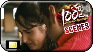 100% Love - 100 Degree Celsius Malayalam Movie - Haritha meets the blackmailer