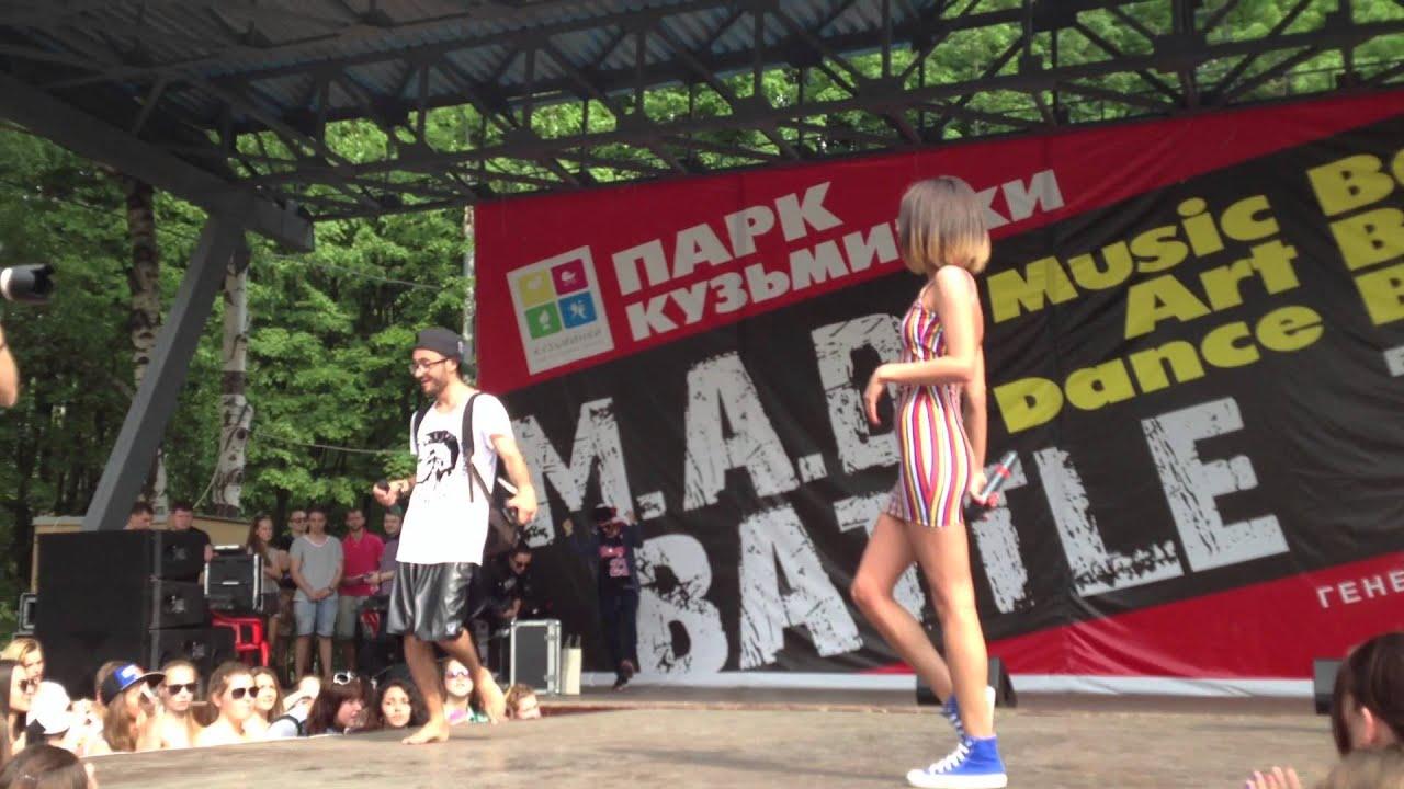 Kristina Si & MOT -Все танцуют локтями - YouTube