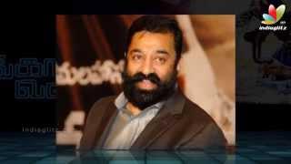 Thoongavanam Trisha clashes Kamal ?