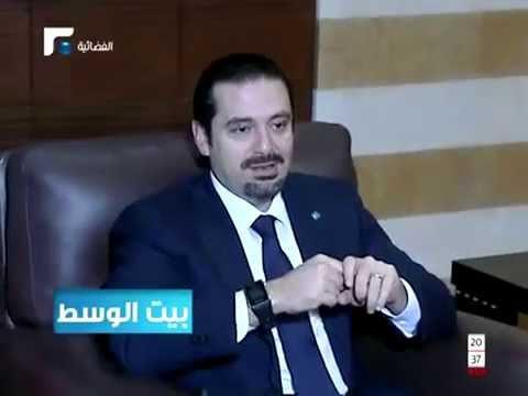 لقاءات أمنية وسياسية للرئيس سعد الحريري
