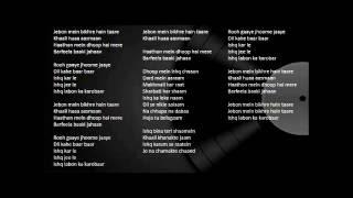 Labon Ka Karobaar Lyrics – Befikre | Papon, Ranveer Singh, Vaani Kapoor
