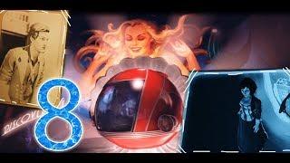 BioShock Infinite: Burial at Sea / Частица Лютесов