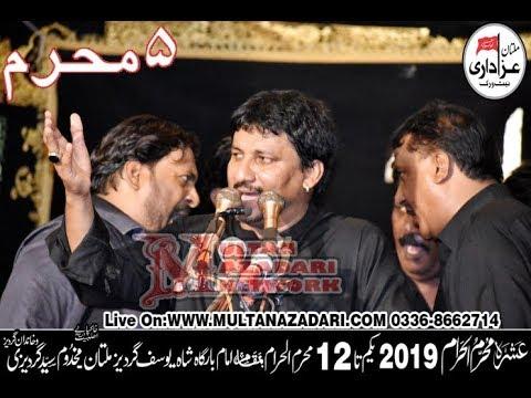 Zakir Ghulam Abbas Ratan I 5 Muharram 2019 I ImamBargah Shah Yousaf Gardez Multan