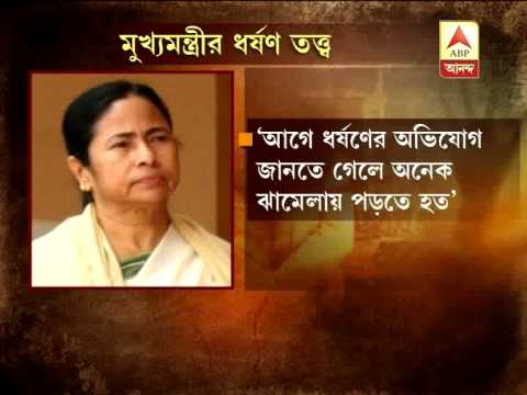 Mamata Banerjee's controversial comment on 'rape'