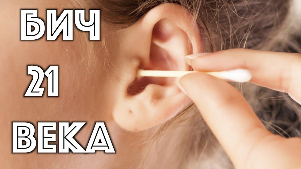 Как промывать ухо при отите 66