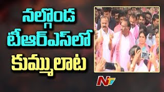 Cold War between TRS Leaders in Nalgonda ? | Off The Record | NTV