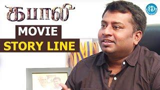Editor Praveen KL about Kabali Movie Story Line || Rajinikanth || Kollywood Talks With iDream