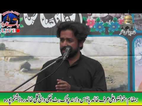 Zakir Syed Charagh Deen Shah 5 Safar 2018 Khalid Road Sheikhupura (www.baabeaza.com)