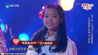 【纯享版】周杰伦战队《乌克丽丽》《中国新歌声2》中秋晚会 SING!CHINA S2 20171004 浙江卫视官方HD