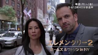 エイリアス シーズン1 第20話