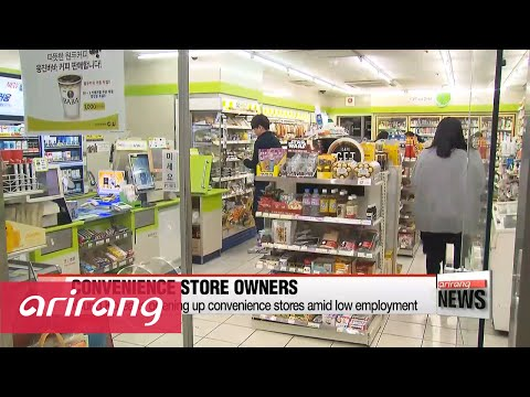 Young Koreans opening up convenience stores amid low employment