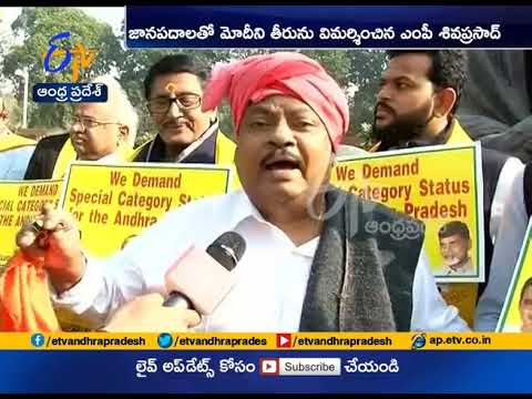 Chittoor MP Siva Prasad Dressed as vangapandu | Parody song on PM modi
