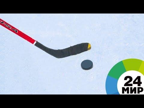 Команда Лукашенко завоевала золото на турнире в Минске - МИР 24