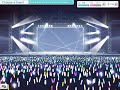 Maji LOVE 1000%  RAINBOW STAR ver Pro UC