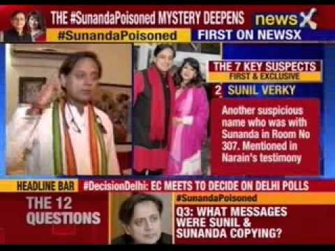 Shashi Tharoor addresses media over Sunanda Pushkar's case