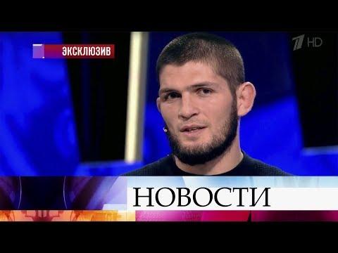 Хабиб Нурмагомедов вызвал на бой американского боксера Флойда Мейвезера.