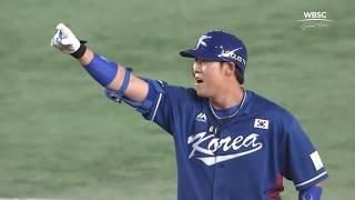 Highlights: Korea v Japan - Asia Professional Baseball Championship 2017