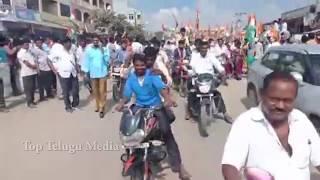 ఉత్తమ్ కుమార్ రెడ్డి భారీ ర్యాలీ చూడండి | See Uttam Kumar Reddy Fans Following