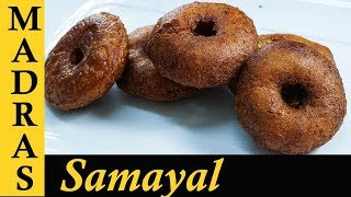 Adhirasam  Recipe in Tamil | Athirasam seivathu eppadi | Diwali Sweet Recipe in Tamil