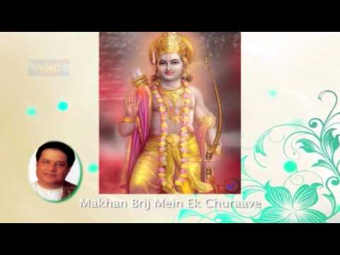 Jag Mein Sundar Hai Do Naam - Shr Rama Krishna Bhajan By Anup Jalota video