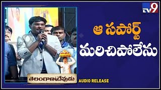 Singer Nandan speech at Telangana Devudu Movie Audio Release Event