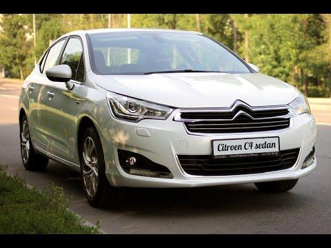 Citroen C4 sedan - плюсы и минусы. Отзыв владельца.