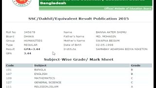 www.educationboardresults.gov.bd education board result
