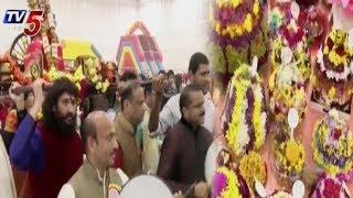 2018 Grand Bathukamma Celebrations by Telugu NRIs - Dallas- USA  - netivaarthalu.com