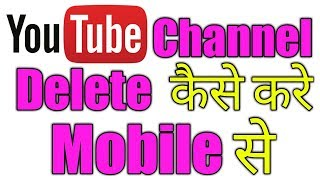 How to delete Youtube Channel 2018 New Update