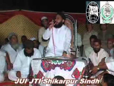 Molana Anas Younus - Ullama E Deoband - Mehfil E Hamd O Naat Jui Jti Shikarpur Sindh video