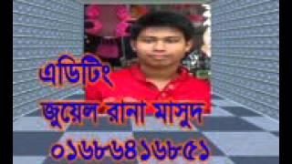 Tui to Dekhis Na By Sojib & Rotona