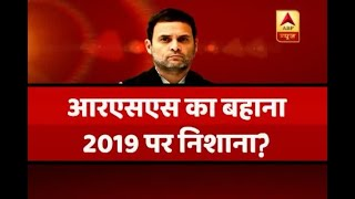 Samvidhan Ki Shapath: In Response To Defamation Case, Congress Launches A Scathing Attack |ABP News