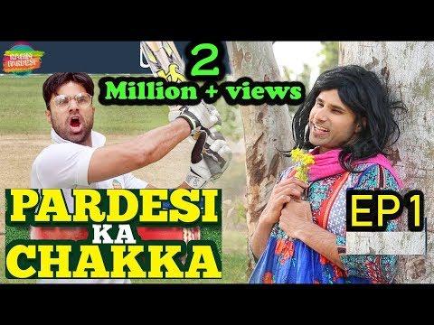 Pardesi Ka Chakka EP 1 | Rahim Pardesi