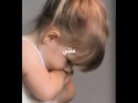 9assaid Chi3riyaaa