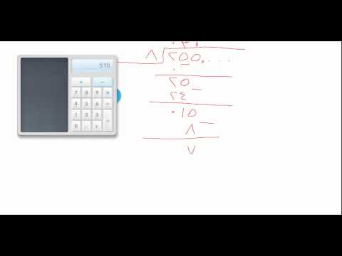 عملية القسمة الطويلة - The process of long division Music Videos