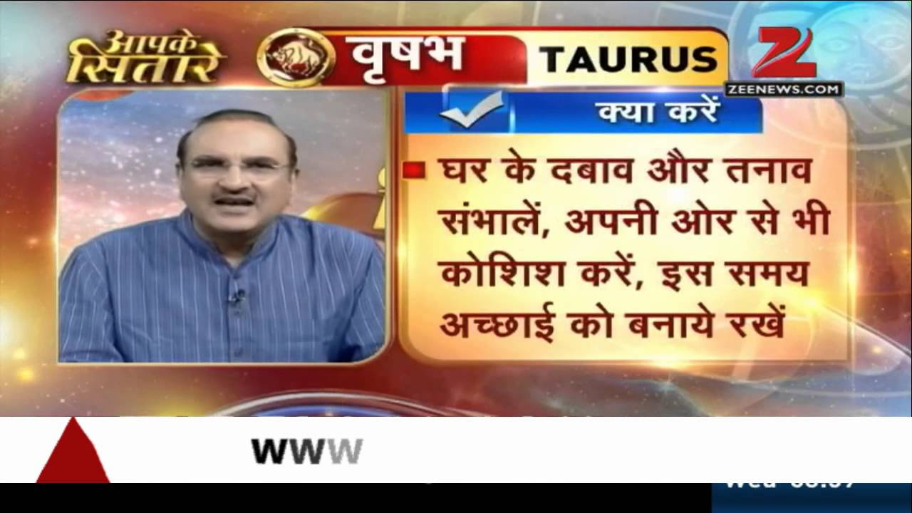 Aapke Sitare, July 29: Astro prediction for Aries, Taurus, Gemini and Cancer
