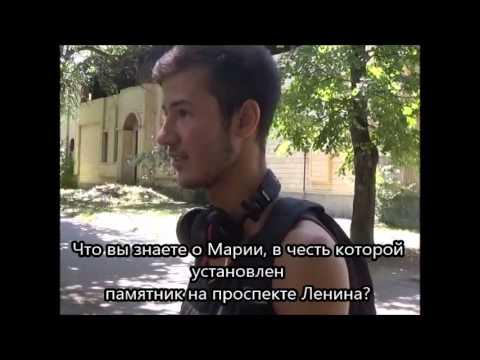 Чечня и Дагестан - города КБР. Опрос жителей Кабардино-Балкарии. г. Нальчик