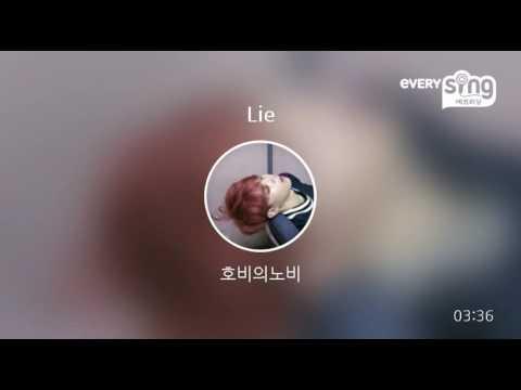 [everysing] Lie #1