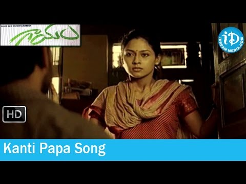 Gaayam Movie Songs - Kanti Papa Song - Arya - Bharath - Pooja...