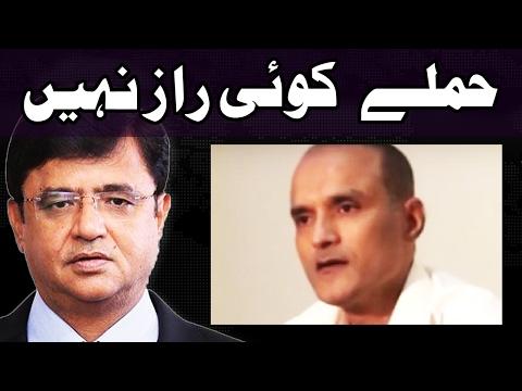 Dunya Kamran Khan Ke Sath - 17 February 2017 - Dunya News Merge