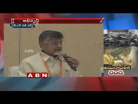 Singapore trip CM Chandrababu Naidu showcases Amaravati as investors' destination