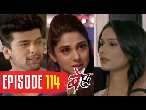 Beyhadh | Episode 114 | Maya to BREAK Arjun- Saanjh's friendship | 17th March 2017 thumbnail