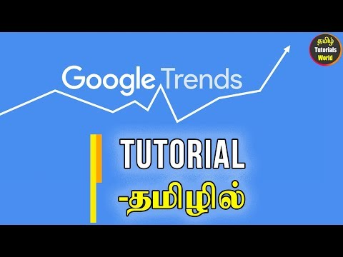 What is Google Trends ? how to use Tamil Tutorials World_HD